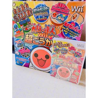バンダイナムコエンターテインメント(BANDAI NAMCO Entertainment)の⭐️太鼓の達人Wii超豪華版⭐️(家庭用ゲーム機本体)