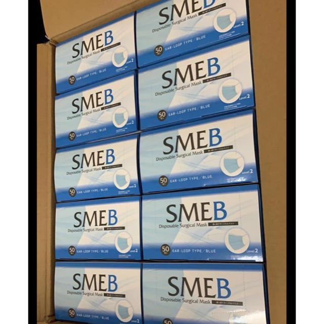 マスクドデデデ | 10箱 医療用サージカルマスク レベル2 ブルー SMEB (1箱50枚)の通販 by jolin