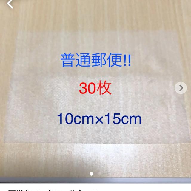 医療用マスク 違い / 不織布マスクフィルター!!の通販 by T.STONE596SHOP
