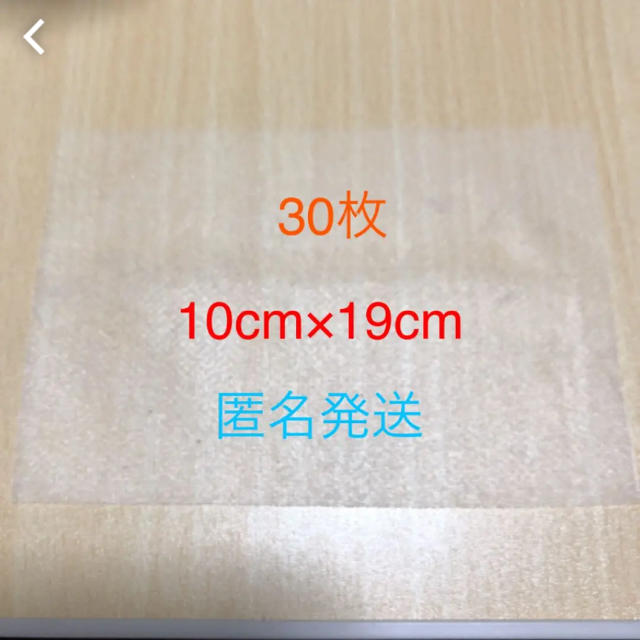 使い捨て マスク 通販 50枚 、 マスク gm22