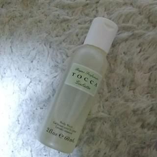 トッカ(TOCCA)の新品未使用TOCCAボディウォッシュ60ml(ボディソープ/石鹸)