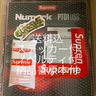 シュプリーム(Supreme)のsupreme Numark PT01 Portable ターンテーブル(ターンテーブル)