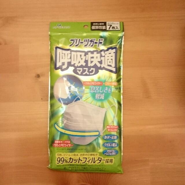 不織布 パック 人気 50枚 、 呼吸快適マスク 新品の通販 by いちよん's shop