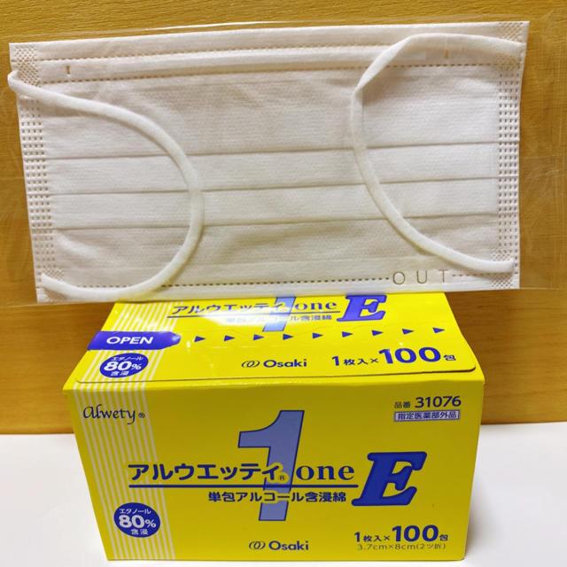 数量限定★アルウエッティ 個包装20包+おまけ80包+おまけ個包装マスクの通販 by くぅ❤