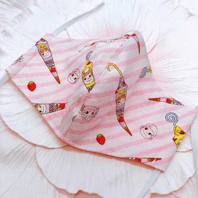 防毒マスク 保管方法 - 限定ペコちゃんパラソルチョコ☆ 密閉個包装ハンドメイド国産ピンクガーゼマスクの通販 by Pia