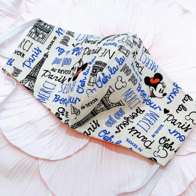 マスク おもてうら 、 密閉個包装ハンドメイド国産ピンクガーゼマスクの通販 by Pia