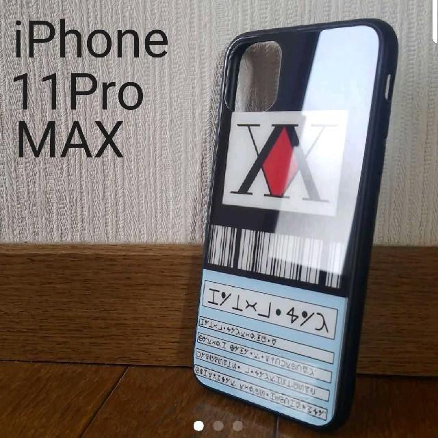 ★強化防水プロテクト&TPU★ iPhone11Pro MAX ケースの通販 by #ババアショップ|ラクマ