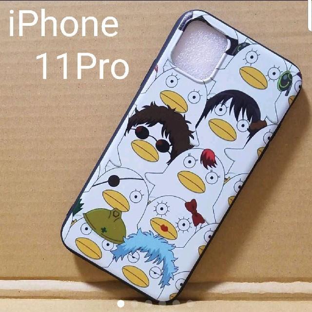 iPhone11Pro ケース iPhoneケースの通販 by #ババアショップ|ラクマ
