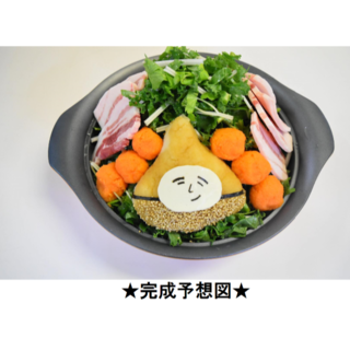 食べてびっくり!野菜たっぷり!ビッくり原くん鍋セット⑩(野菜)