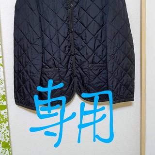 ムジルシリョウヒン(MUJI (無印良品))の★専用★【クリーニング済】ジャケット(ナイロンジャケット)