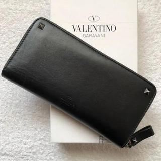 ヴァレンティノ(VALENTINO)のヴァレンティノ スタッズ ロングウォレット(長財布)