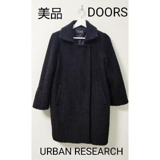 ドアーズ(DOORS / URBAN RESEARCH)のURBAN RESEARCH  DOORS  黒  ツイード  コート(ロングコート)
