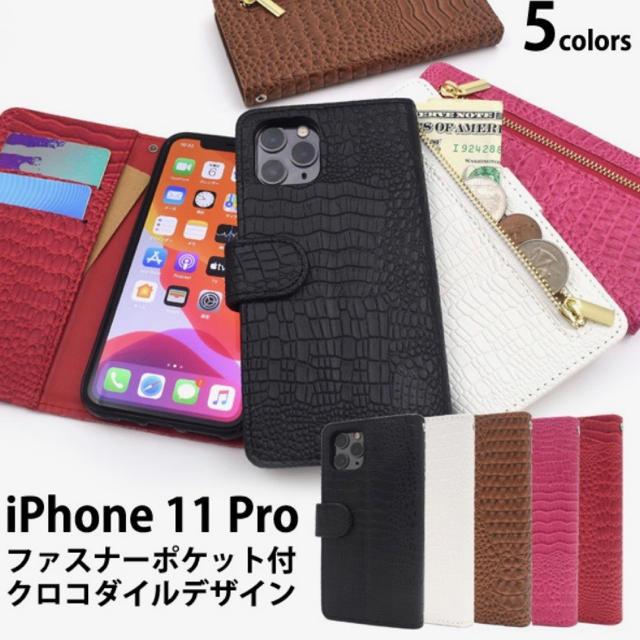 日本最大級katespadeiPhone11ProMaxケースレザー,supremeiPhone11ケースレザー