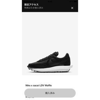 サカイ(sacai)のnike sacai LDV waffle black 26cm(スニーカー)