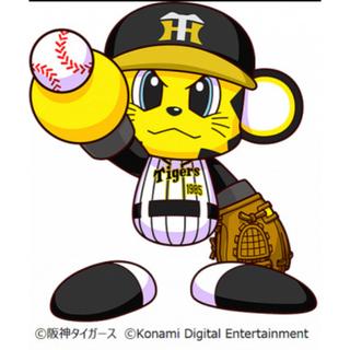 ハンシンタイガース(阪神タイガース)の阪神タイガース (フード/ドリンク券)