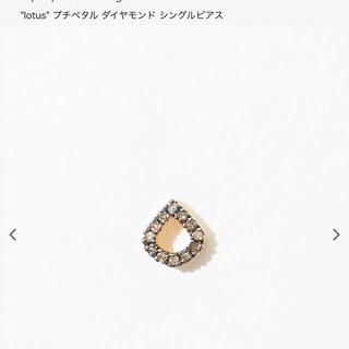 ARTIDA OUD プチペタル ダイヤモンド シングルピアス (両耳ペア)(ピアス)