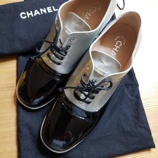 シャネル(CHANEL)のシャネル 靴(レディース)(その他)