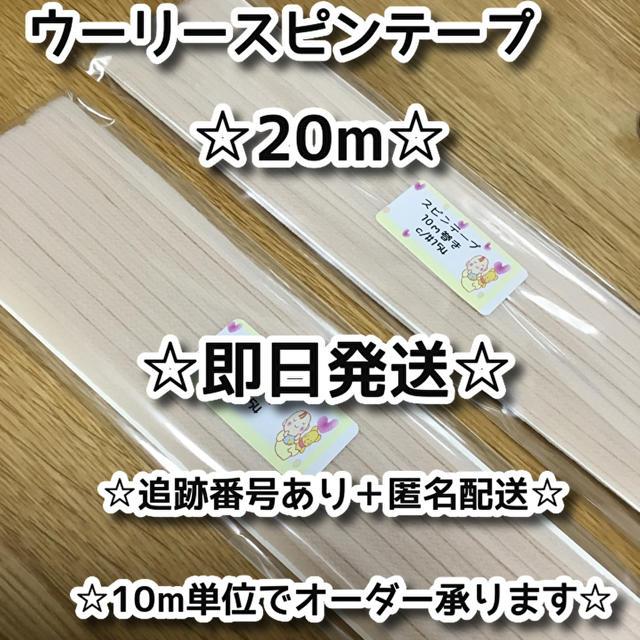 ひも なし マスク   GUNZE - GUNZE ウーリースピンテープ10m巻x2個の通販