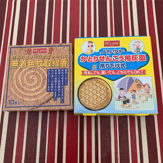 蚊取線香セット(日用品/生活雑貨)