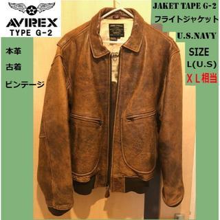 アヴィレックス(AVIREX)のAVIREX アヴィレックス TYPE G-2 フライトジャケット(レザージャケット)