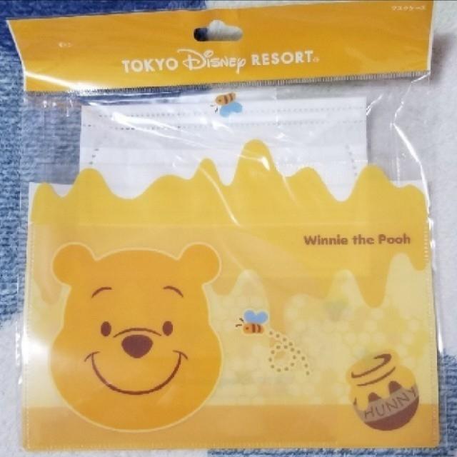 Disney - 新品未開封 マスクケース 20点の通販