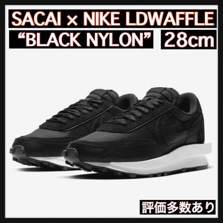 ナイキ(NIKE)の【28】SACAI × NIKE LDWAFFLE BLACK NYLON(スニーカー)