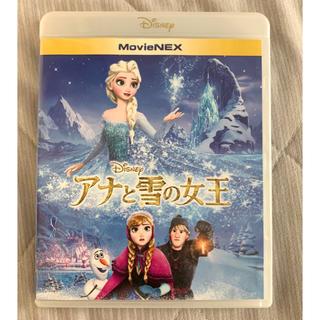 アナトユキノジョオウ(アナと雪の女王)のアナと雪の女王 DVD.BluRay 2枚組(キッズ/ファミリー)