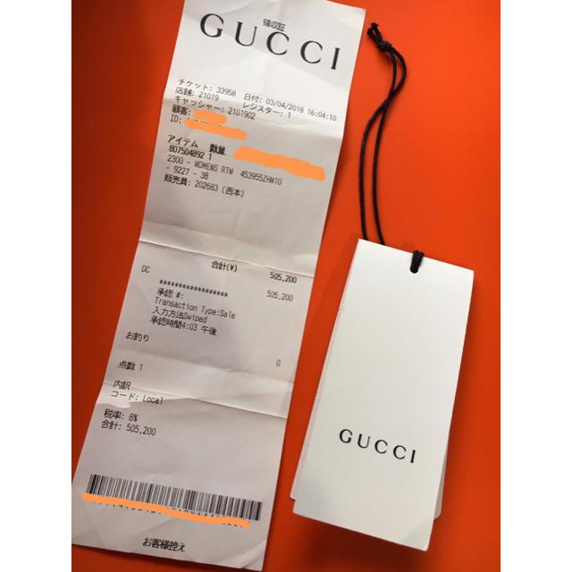 Gucci(グッチ)の【未使用品】GUCCI カラーブロック コート 38 付属品完備 レディースのジャケット/アウター(チェスターコート)の商品写真
