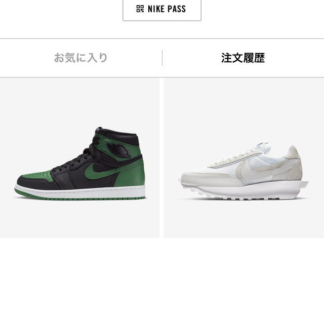 NIKE(ナイキ)のnike sacai  ナイキ×サカイ LDワッフル 27cm メンズの靴/シューズ(スニーカー)の商品写真
