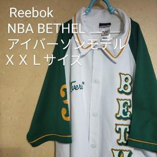 リーボック(Reebok)の激レア Reebok BETHELアイバーソンモデル 復刻 サイズXXL NBA(バスケットボール)