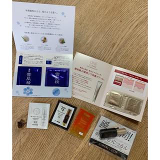 コフレドール(COFFRET D'OR)の化粧品 サンプルセット(化粧下地)