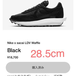 ナイキ(NIKE)のNIKE Sacai LDV Waffle(スニーカー)
