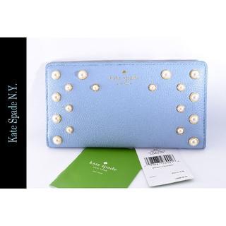 ケイトスペードニューヨーク(kate spade new york)のケイトスペード 新品♡カード・パスケースケース スリムな財布 ブルー パール!(パスケース/IDカードホルダー)