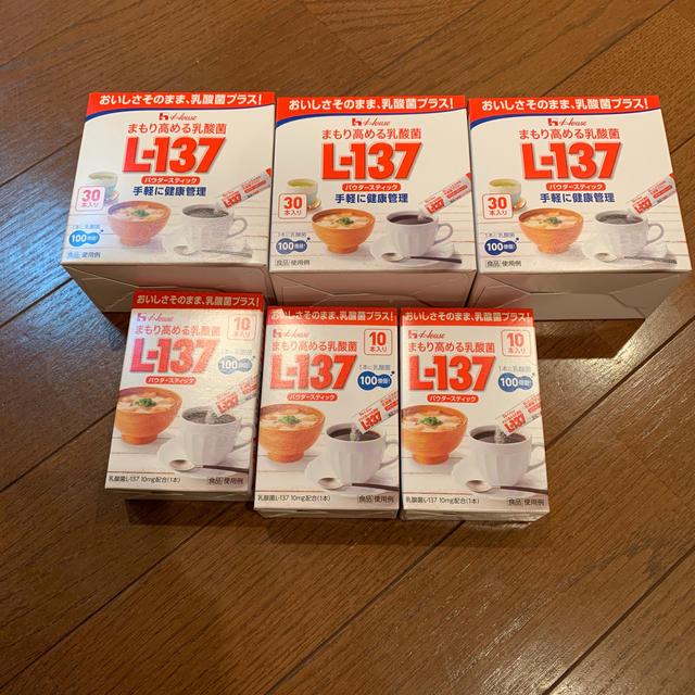 不織布 マスク用 手作り - ハウス食品 - ハウス乳酸菌L-137 30本3箱 10本3箱 120本の通販