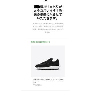 ナイキ(NIKE)のNIKE sacai ラッフル ナイキサカイ 26.5 nasubi様専用(スニーカー)
