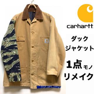 カーハート(carhartt)のCarhartt☆ダックジャケット☆リメイクデザイン☆1点物☆ベージュ☆(カバーオール)