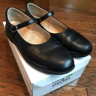 ハルタ(HARUTA)の女の子入学式用 革靴 黒 24センチ STEPupKIDS 日本製(フォーマルシューズ)