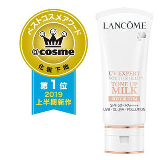 ランコム(LANCOME)のLANCOME ランコム UV エクスペール トーン アップ ローズ 30ml (乳液/ミルク)