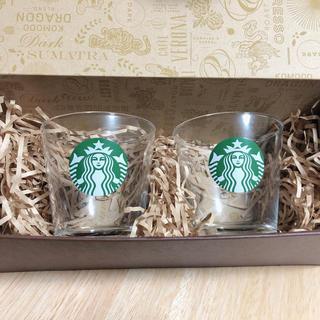 スターバックスコーヒー(Starbucks Coffee)のスターバックス グラス ギフトセット 2個セット(グラス/カップ)