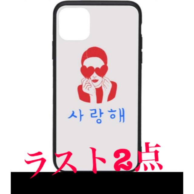 最高級hermesiPhone11ProMaxケース純正,iphonexrクリアケース純正