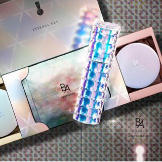ポーラ(POLA)の新品♡POLA BAグランラグゼⅡ ボディパウ20g × 1(その他)