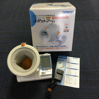 オムロン(OMRON)のオムロン 血圧計 デジタル 自動 血圧計 スポットアーム【即日配送】(その他)