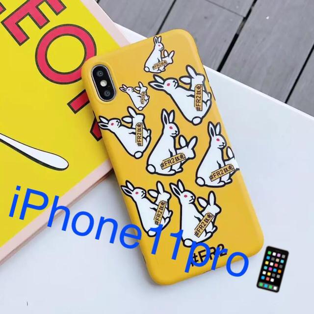 シュプリームiPhone11ケース純正,Adidasアイフォン11Proケースおすすめ 通販中