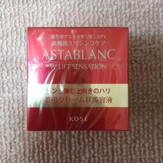 アスタブラン(ASTABLANC)のアスタブラン Wリフトセンセーション  30g(フェイスクリーム)