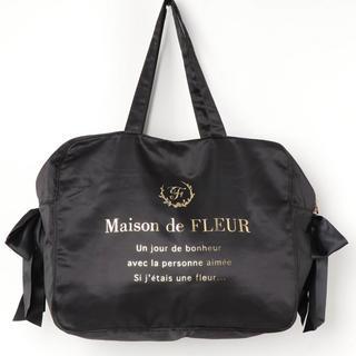 メゾンドフルール(Maison de FLEUR)の【送料無料】メゾンドフルール トラベルキャリーオンLバッグ ブラック(スーツケース/キャリーバッグ)