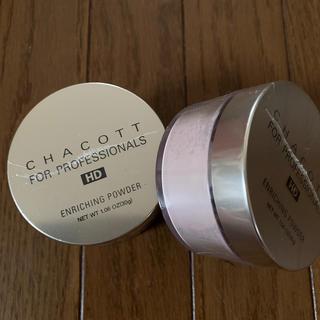 チャコット(CHACOTT)のチャコット フォー プロフェッショナルズ エンリッチングパウダー 771 ナチュ(フェイスパウダー)