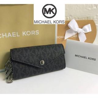 マイケルコース(Michael Kors)のMICHAEL KORS マイケルコース メンズ キーケース【新品タグ付】送料込(キーケース)