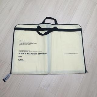 ダブルスタンダードクロージング(DOUBLE STANDARD CLOTHING)のダブスタ キャリー袋(その他)