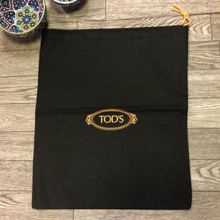 トッズ(TOD'S)の【新品】TOD'S(トッズ) シューズバッグ 保存袋 ブランド(その他)
