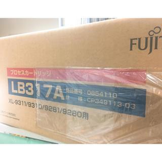 フジツウ(富士通)の富士通 純正 プロセスカートリッジ LB317A 0854110(PC周辺機器)